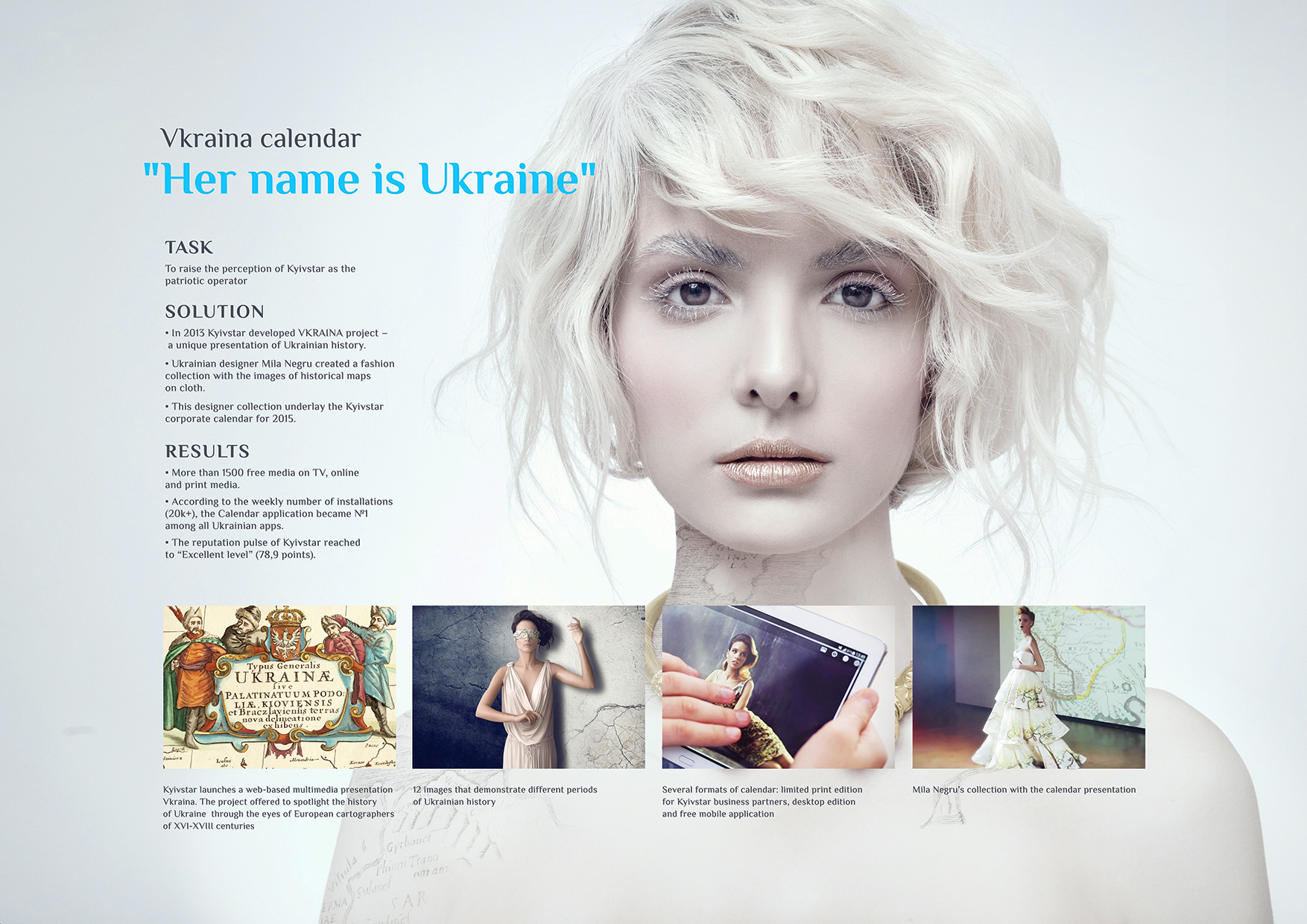 Her name is Ukraine
